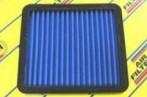 Performance air filter F200190